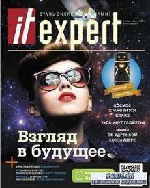 IT Expert №1 (январь-февраль 2014)