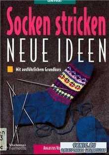 Socken stricken. Neue Ideen. Mit ausführlichem Grundkurs