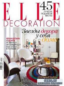 Elle Decoration №3 (март 2014)