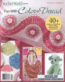 Fun With Color in Thread - (Spring 2014)