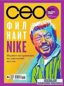 CEO №1-2 (январь-февраль 2014)