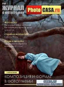 PhotoCASA №5 (май 2014)