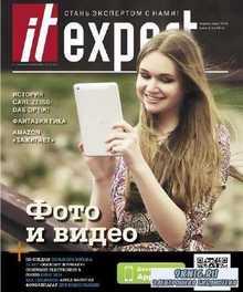 IT Expert №4 (апрель-май 2014)