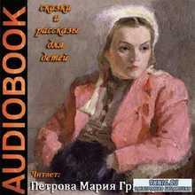 Мария Петрова. Сборник произведений Петровой М.Г (Аудиокнига)
