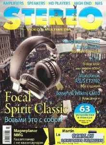 Stereo Video & Multimedia №3 (март 2014)