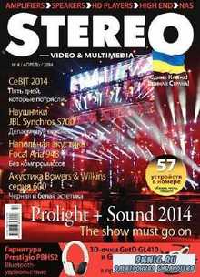 Stereo Video & Multimedia №4 (апрель 2014)
