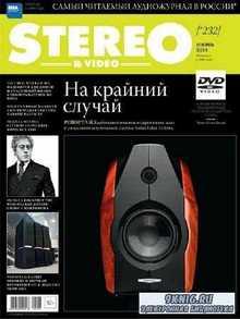 Stereo & Video №6 (июнь 2014)
