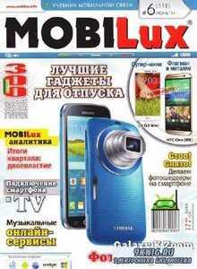 MobiLux №6 (июнь 2014)