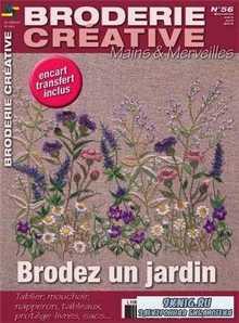 Mains & Merveilles: Broderie Creative N56 2014. Brodez un jardin