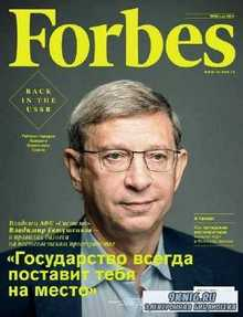 Forbes №6 (июнь 2014) Россия