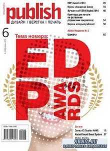 Publish №6 (июнь 2014)