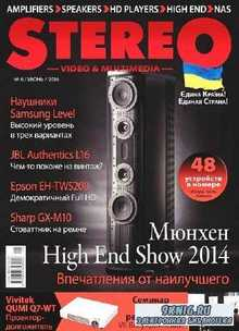 Stereo Video & Multimedia №6 (июнь 2014)