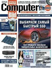Computer Bild №13 (июнь-июль 2014)