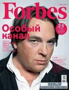 Forbes №7 (июль 2014) Россия