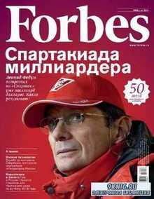 Forbes №8 (август 2014) Россия