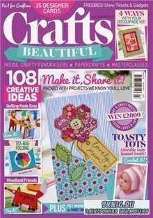 Crafts beautiful №3 2014