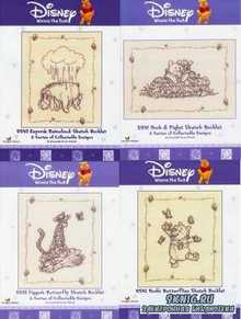 Winnie the Pooh DS40, DS41,DS42, DS43