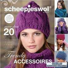 Scheepjeswol: Trendy Accessoires №53