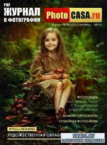 PhotoCASA №9 (сентябрь 2014)