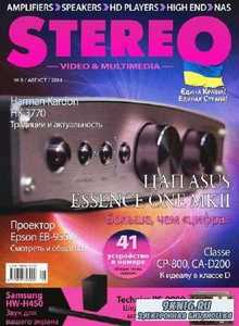 Stereo Video & Multimedia №8 (август 2014)