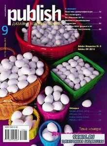 Publish №9 (сентябрь 2014)