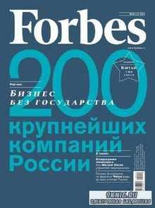 Forbes №10 (октябрь 2014) Россия