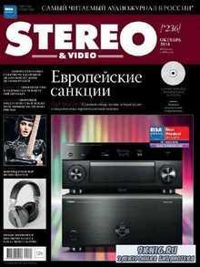 Stereo & Video №10 (октябрь 2014)