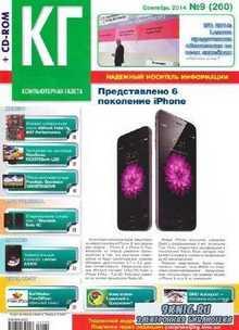 Компьютерная газета Хард Софт №9 (сентябрь 2014)