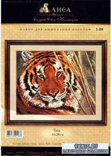 Алиса 1-08 Тигр