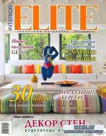 Elite. Территория интерьера №7-8 (июль-август 2014)