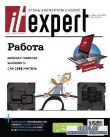IT Expert №10 (октябрь-ноябрь 2014)