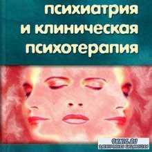 Профессиональная литература по психосоматике и телесно-ориентированной псих ...
