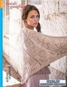 Berroco - Norah Gaughan Collection Vol.14