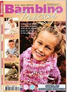 Burda Bambino tricot №16 2006