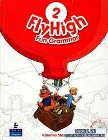 - Fly high 2. Fun Grammar