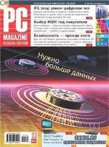 PC Magazine №10 (октябрь 2014) Россия