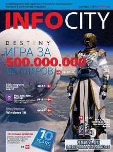 InfoCity №10 (октябрь 2014)