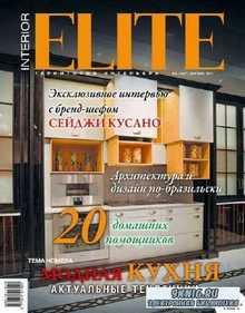 Elite. Территория интерьера №9 (сентябрь 2014)