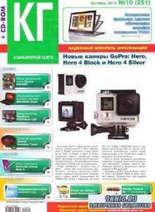 Компьютерная газета Хард Софт №10 (октябрь 2014)