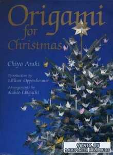 Chiyo Araki - Origami for Christmas