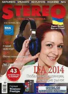 Stereo Video & Multimedia №10 (октябрь 2014)
