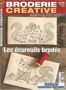 Mains & Merveilles Broderie Creative N59 2014