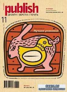 Publish №11 (ноябрь 2014)