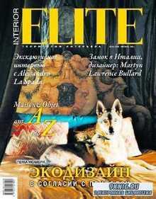 Elite. Территория интерьера №10 (октябрь 2014)