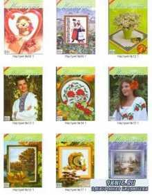 Вишневская Оксана — Нaстyня №01 - 67 2006-2012