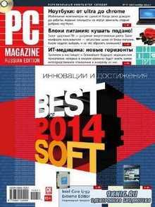 PC Magazine №11 (ноябрь 2014) Россия