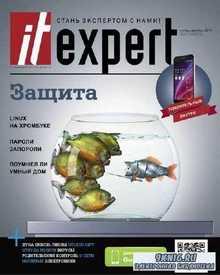 IT Expert №11 (ноябрь-декабрь 2014)