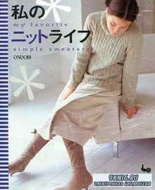 Ondori My favorite simple sweaters 2005