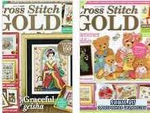 Cross Stitch Gold 2000-2011