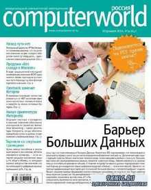Computerworld №30 (декабрь 2014) Россия